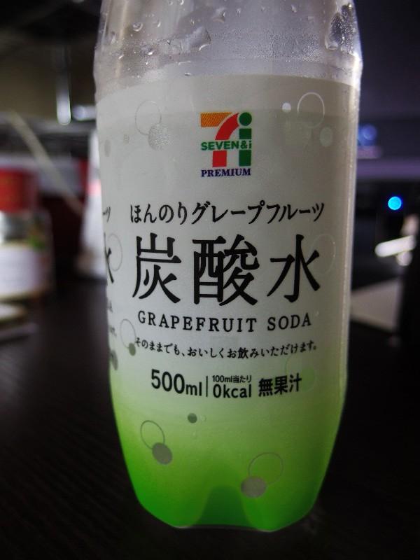 炭酸入りジュースは基本飲まない僕が飲んでいる炭酸水