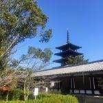 法隆寺まで走って行って、参拝せずに、走って帰る。